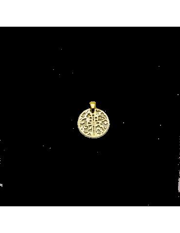 Cruz de Caravaca en plata de ley